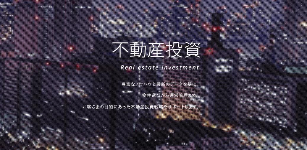 三井不動産投資