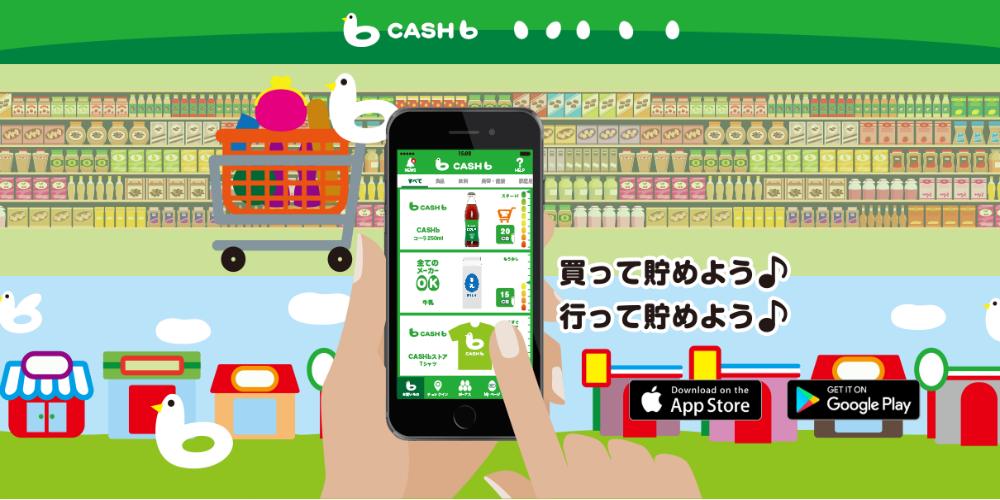 cash b