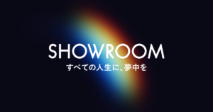 SHOWLOOM