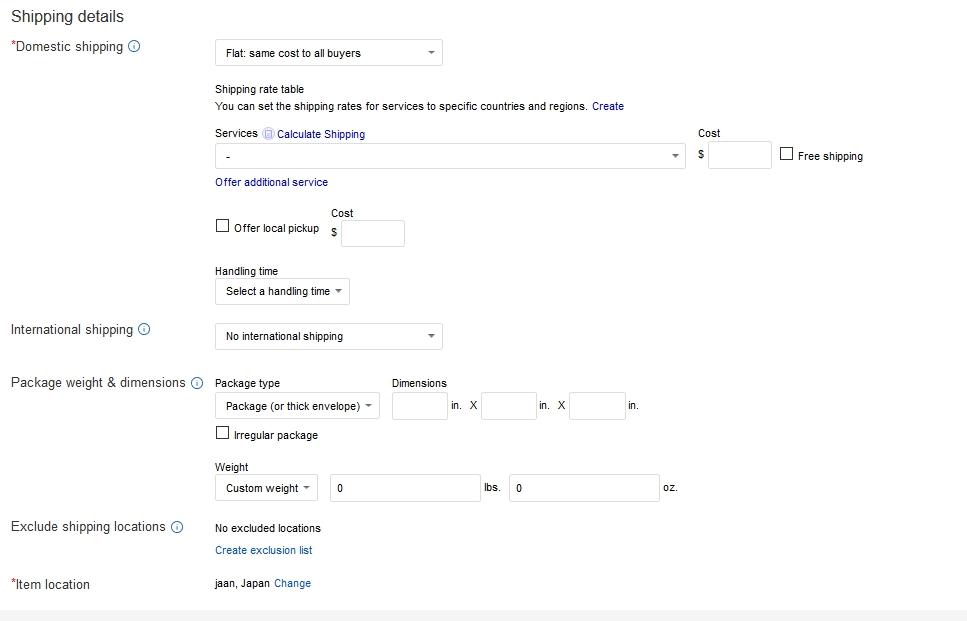 PayPalに登録する方法7