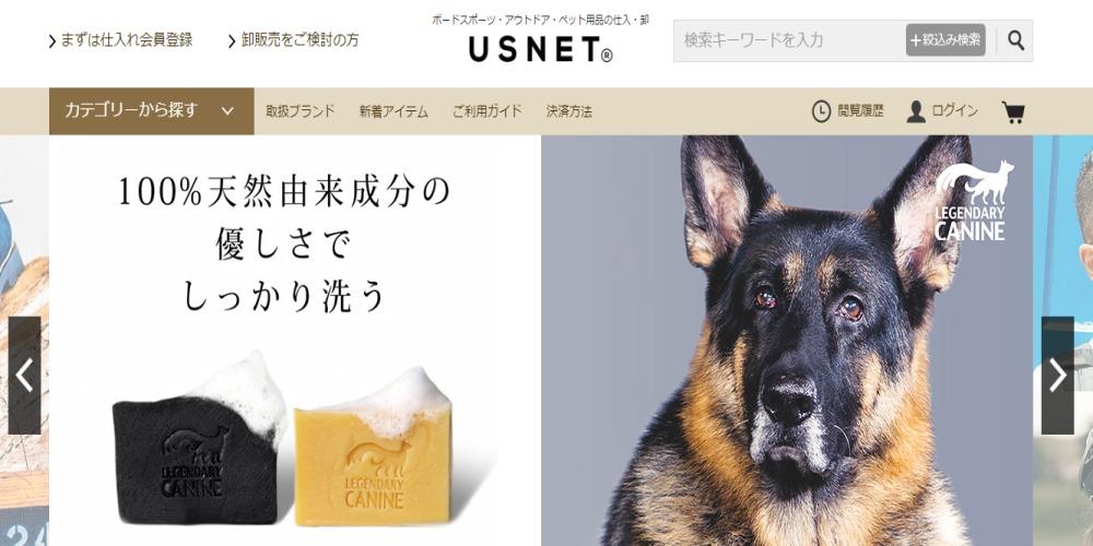 USNet(ユースネット)