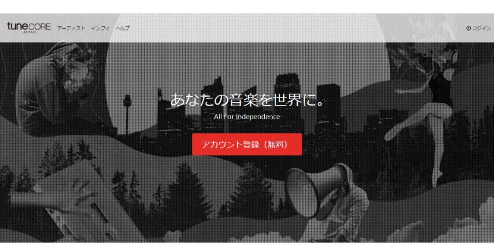 Tunecore Japan