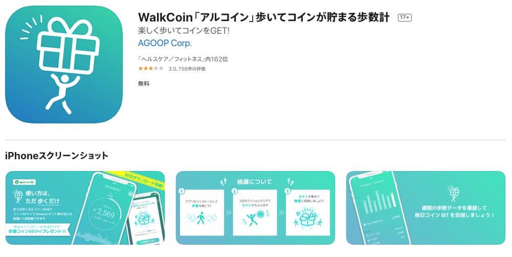 Walkcoin