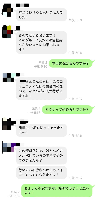 getrich_line